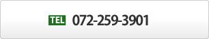 清恵会医療専門学院の電話番号