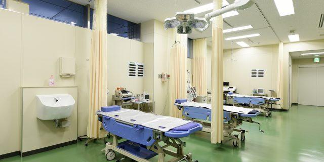 救急医療センター