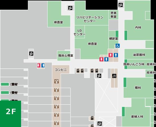 清恵会病院2階