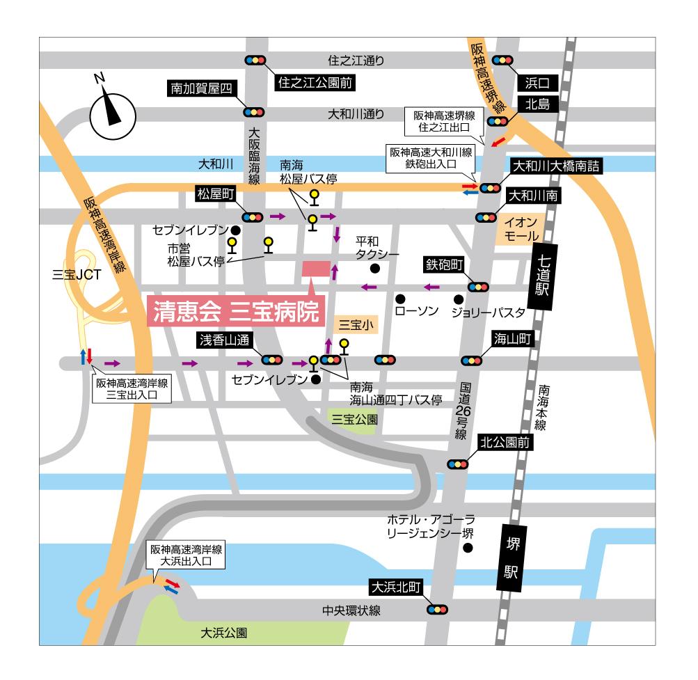 清恵会三宝病院周辺地図