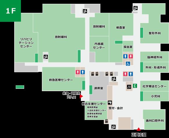 清恵会病院1階
