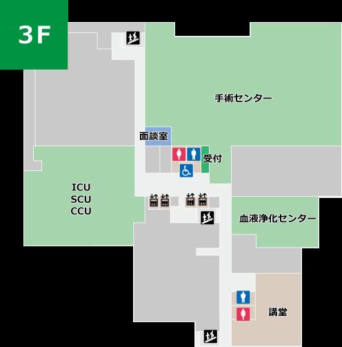 清恵会病院3階