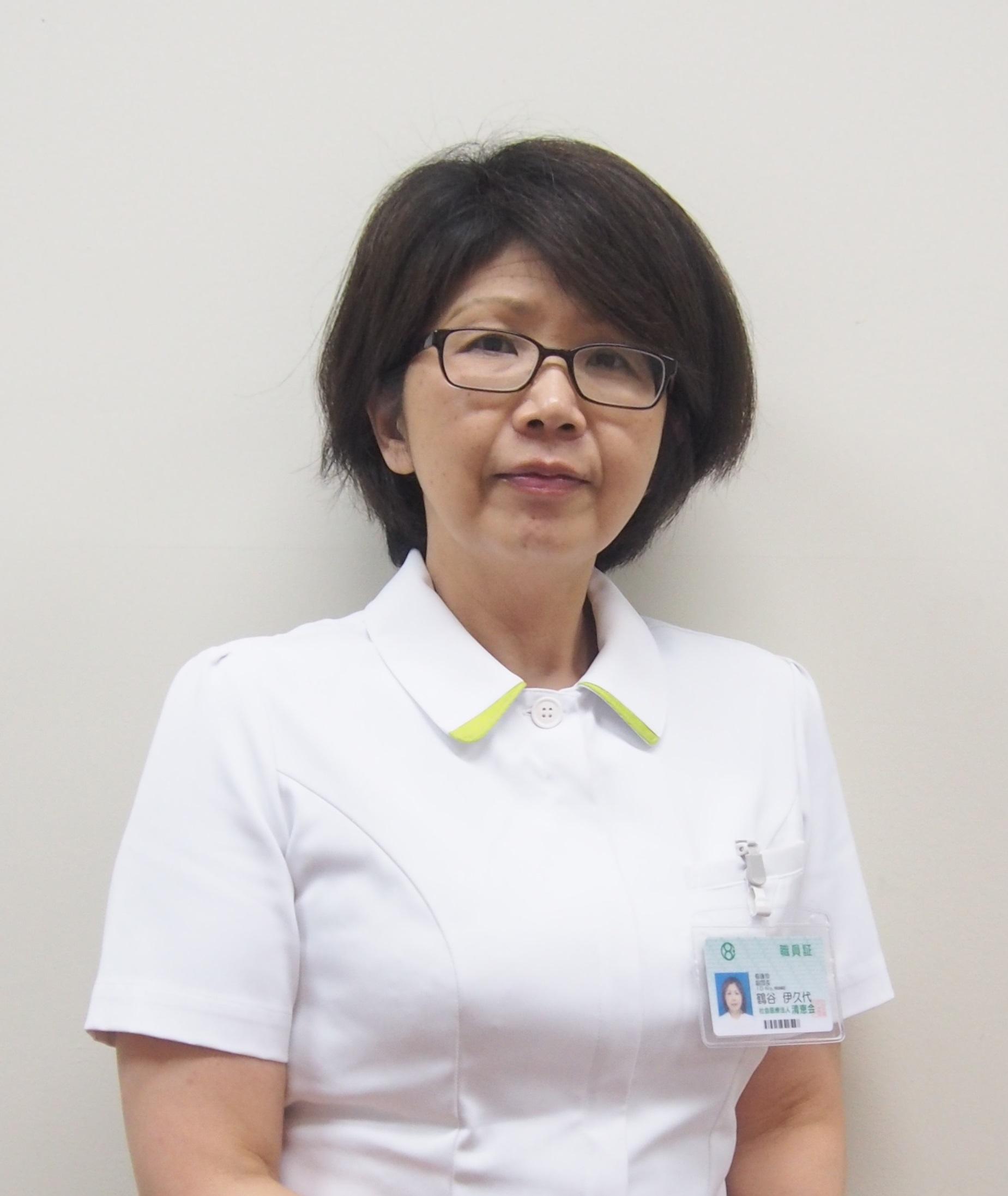 清恵会病院 看護部長 鶴谷 伊久代